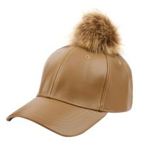 FASHION FAUX LEATHER CAP WITH POM POM CP2260A